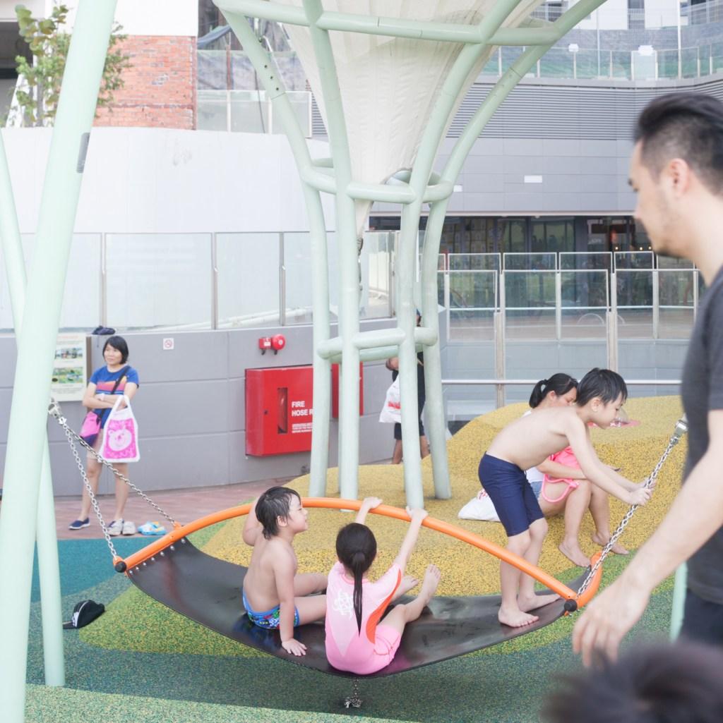 Happy Park punggol-hammock