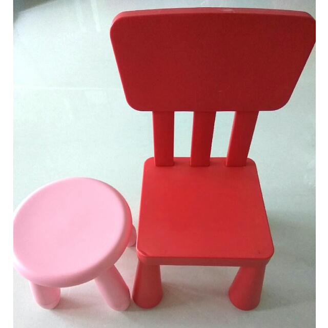 WTB Ikea Mammut Tables And Chairs