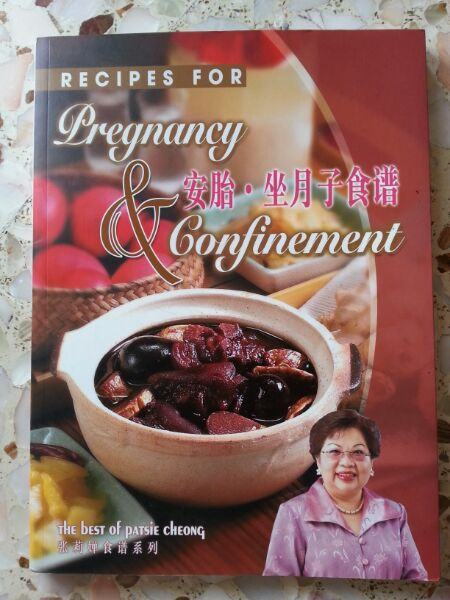 Wts confinement recipe book singaporemotherhood forum img2014073135728g forumfinder Gallery