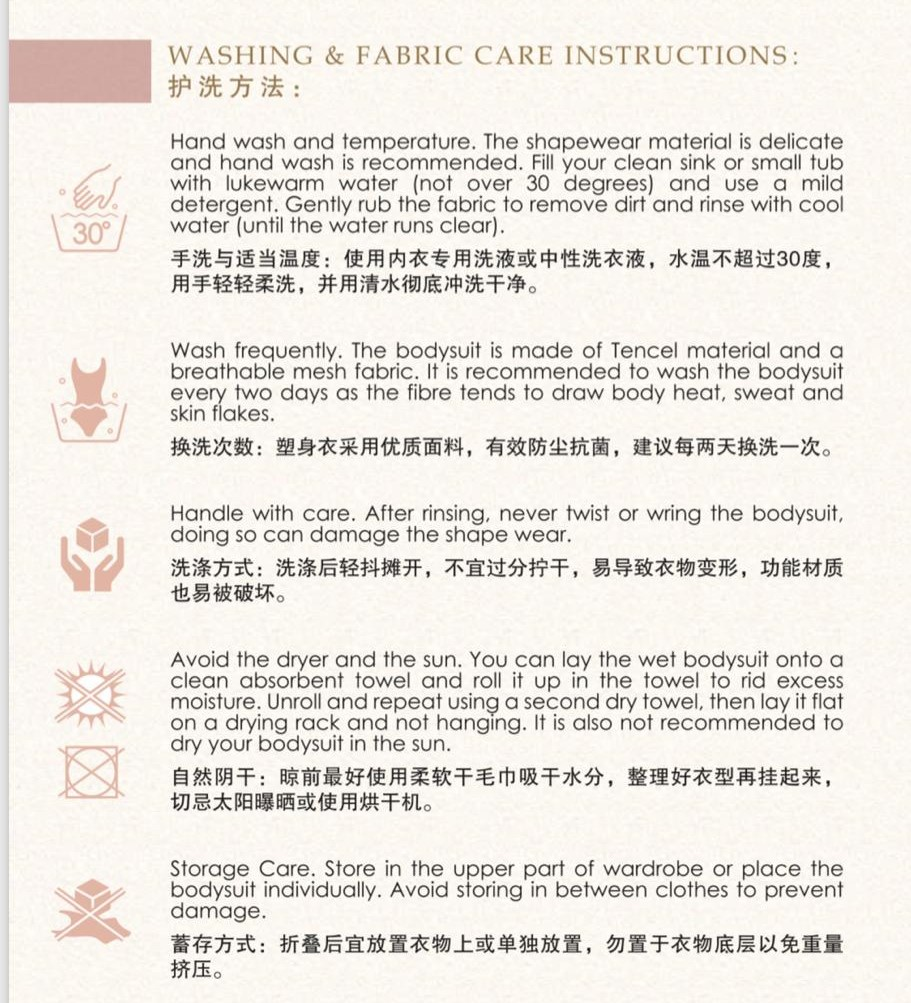 Qiankou bodysuit wash and care instructions.jpeg